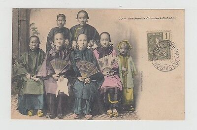 China Old Postcard A Chinese Family Cholon 1900 !!