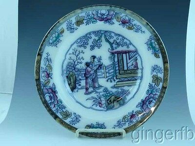 Staffordshire Polychromed Chinese Pattern Flat Soup Plate Ca 1860 Free Shipping