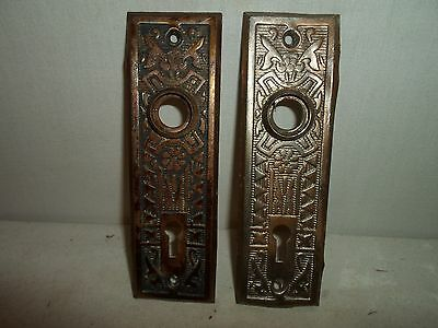 set of 2 matching Victorian / Eastlake metal door back plate,great detail!!! # 6