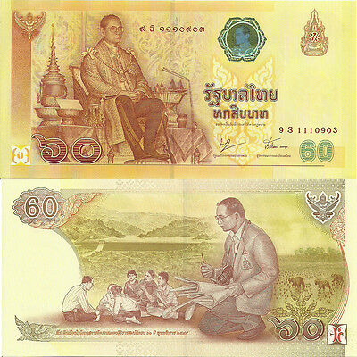 C-02-3, THAILAND 60 BAHT 2006 P-116r COMMEMORATIVE S REPLACEMENT, UNCIRCULATED