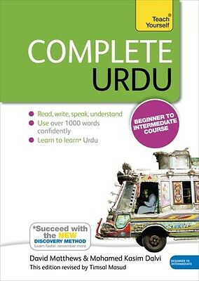 Complete Urdu Beginner to Intermediate Course: (Book and audio support) Learn t.