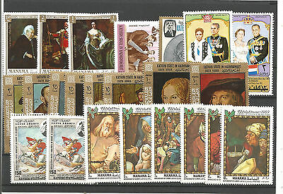 Timbres Emirats Neufs