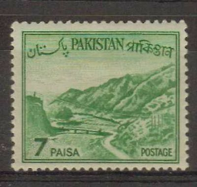 Pakistan:1961:7p Green Definitive.Mint.