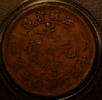 10 Cash Copper Coin Of Empire China Kiang Soo Y-1901.