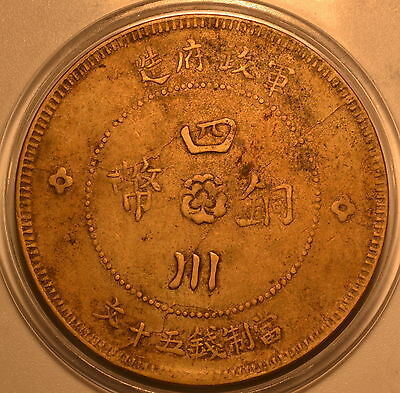 50 Cash Brass Coin of R.O.China Y- 1911 NO RESERVE.