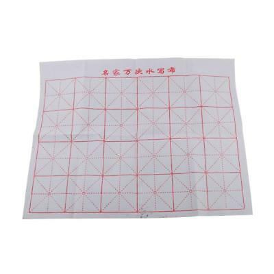 Gridded Magic Cloth Water Writing for Learning Chinese Calligraphy or Kanji