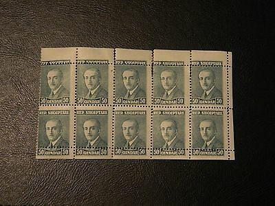 Albania Stamp SG 199 in block of 10 major perforation fault on top and bottom MM