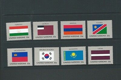 United Nations (New York)1997 UMM Flags of Member Nations (11th Series) sg 710/7