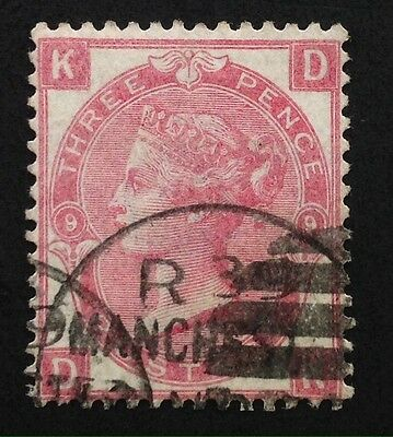 GB Queen Victoria Surface Printed 1872 3D Rose - Good Used SG 103 Pl 9 (cat £70)