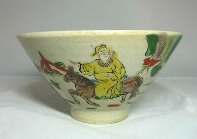 signed Antique Chinese Porcelain Bowl - Famille Verte Figures Fine Crackle Glaze