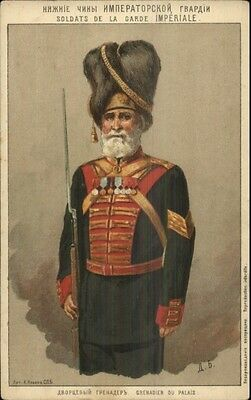 Russia Military - Soldier Imperial Guard French/Russian c1910 Postcard #3