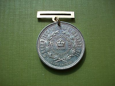 1902, City Of Coventry: Edward Vii Coronation Medal