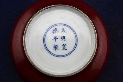 China Collectible Decorate Handwork porcelain old  kiln  Plates