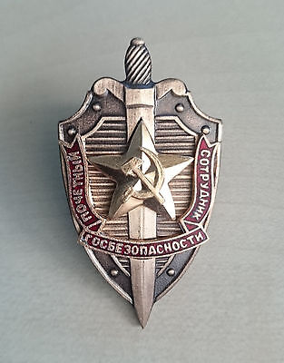 Badge Soviet. KGB State Security honored serviceman. Reproduction
