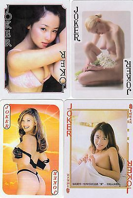 """4 Different RARE MINT """"Lovely Ladies"""" JOKER Playing Cards #51"""