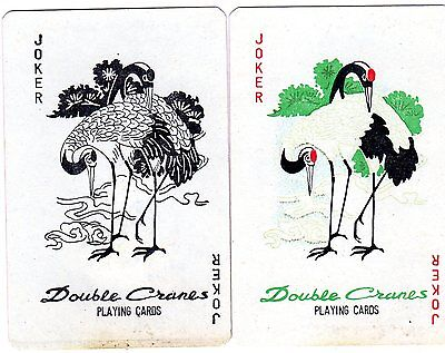 "Pair of RARE VINTAGE ""Double Cranes"" JOKER Playing Cards #64"