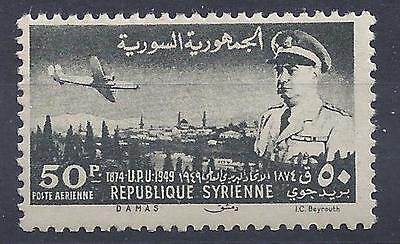 SYRIE - Yvert PA N° 31 - NEUF SANS CHARNIERE