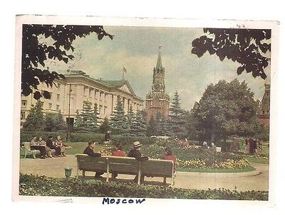 VINTAGE MOSCOW used postcard.. 1962 postmark  Russia