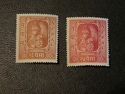 Nepal Stamp SG 78,79 issued 1954 MNH Values 16p,20p Showing King Tribhuvana.