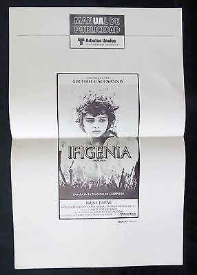 IPHIGENIA PRESS SHEET Ireba Papas Tatiana Papamoskow Michael Cacoyannis NMINT 77