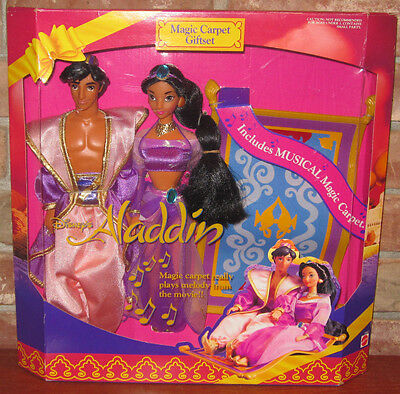 Disney Aladdin & Jasmine MAGIC CARPET GIFTSET doll Barbie type princess 1993