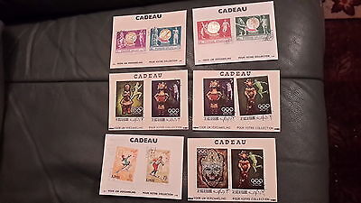 Mexico 1968 Olympic Games Stamps