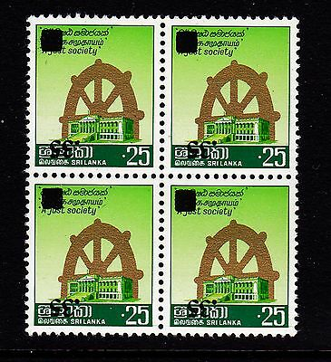 Sri Lanka 1980 35c on 25c SG 693 MNH block of 4 SURCHARGE INVERTED (see desc)
