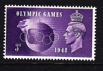 GB 1948 Olympic set MNH - the 3d with CROWN FLAW (SG 496a) Cat £75+ (see desc)