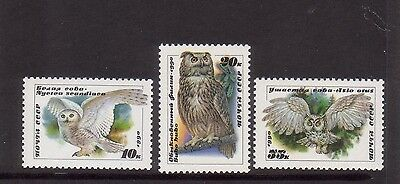 Russia 1990 OWLS  Mint unhinged set 3 stamps