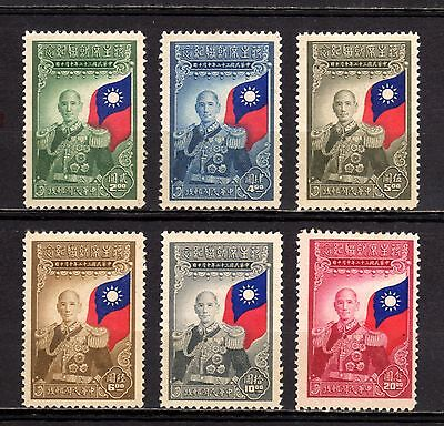 32-CHINA-president TCHANG KAI CHEK.1945.WWII.Yvt.435-440.Complet set MH.CHINE