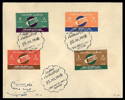 July 25, 1966 Kuwait First-Day Cover Ministry Of Guidance Information