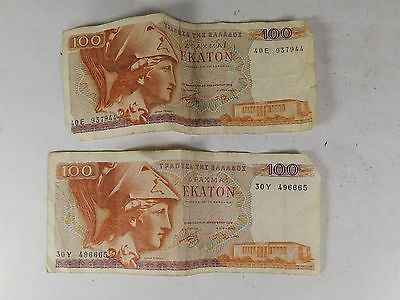 2 x Vintage Greece/Greek One Hundred Drachma Banknotes - 1978