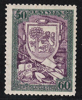 Latvia 1925 300 Years Liepaja Specialized Collection: Papdoshanas+Others - Look!