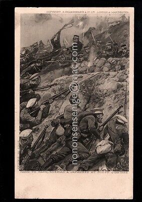 China Russia Japan War Hand To Hand Russian & Japanese Close Quarters 1904 - 09