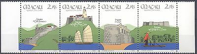 Macau 1986 Fortresses Macao Security Forces 10Th Anniv Strip 4 Mnh Very Fine