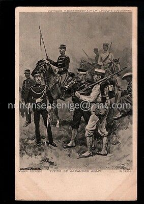 CHINA RUSSIA JAPAN WAR TYPES OF JAPANESE ARMY Artist POSTCARD 1904 - 20