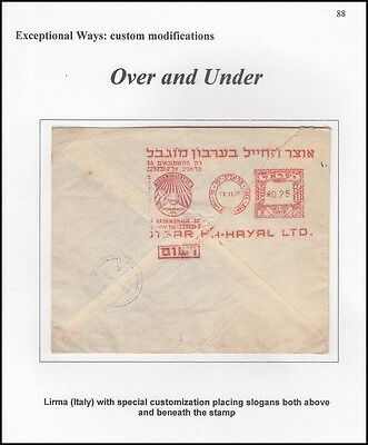 Israel – Lirma Meter Stamp With Exceptional Slogan, 1952