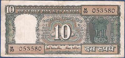 Nd(1969-70) India, 10 Rupees, Key Signature, Circulated Note