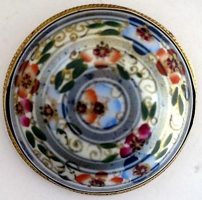 Antique Porcelain Ceramic Button - convex shape & rimmed - Nice glaze