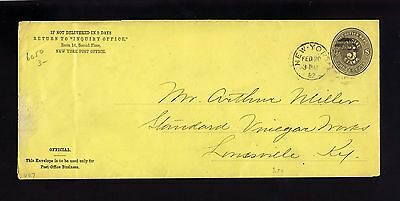 """UO7, UPSS #PD40-2 USED Post Office Dept Envelope, """"Inquiry Office"""" CC"""