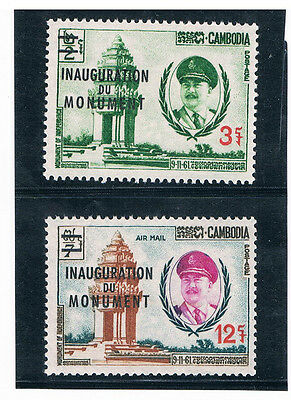 CAMBODIA 1962 Independence Monument