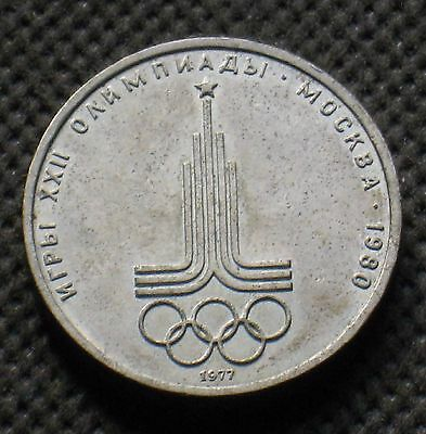Commemorative Coin Of Soviet Union - 1 Ruble 1980 Moscow Olympic Games Cccp