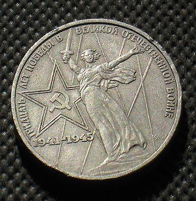 COMMEMORATIVE COIN OF SOVIET UNION - 1 RUBLE 1975 30th ANNIVERSARY OF VICTORY