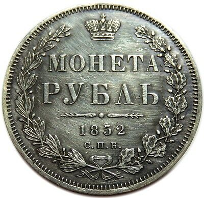 1 Rouble 1852 - RUSSIE