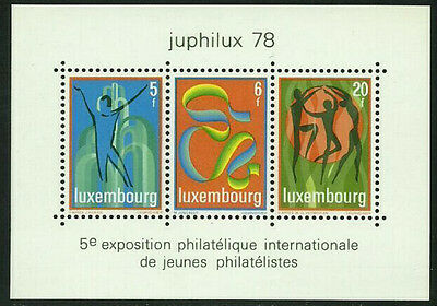 Luxembourg #608 Mint Never Hinged S/Sheet - Youth Philatelic Expo (m)