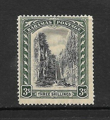 Bahamas Scott No. 82 mint