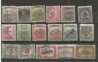 timbres anciens roumanie occupation