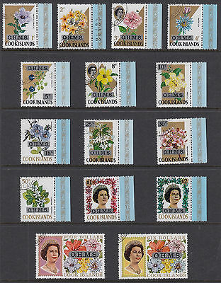 COOK ISLANDS :1978 OHMS overprints on shells definitives and others SGO16-31 CTO