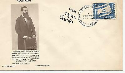 1949 ADOPTION OF NEW NATIONAL FLAG 20pf BLUE ON FDC    REF 4
