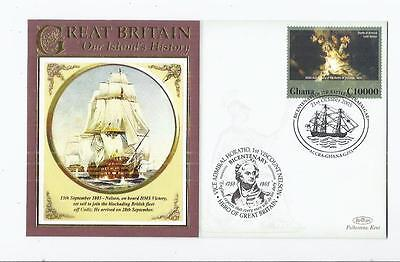 f104  Thematics People / Nelson / 2 x fdcs Ghana Unused